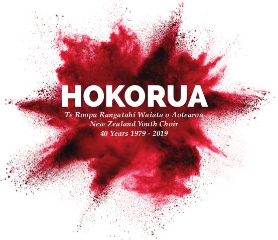 HOKORUA_CD Cover